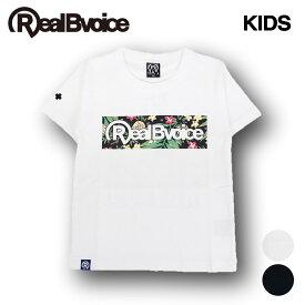 リアルビーボイス RealBvoice キッズ ジュニアサイズ ボタニカル 半袖 Tシャツ KIDS BOTANICAL T-SHIRT