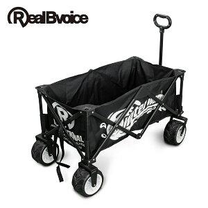 リアルビーボイス RealBvoice 折りたたみ アウトドアワゴン キャリーワゴン キャリーカート