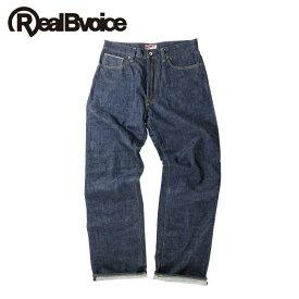【セール】リアルビーボイス RealBvoice メンズ デニム ジーンズ 20TH ANNIVERSARY RBV DENIM PANTS