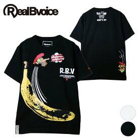【30%OFF】リアルビーボイス RealBvoice メンズ 半袖 Tシャツ DEBESO BANANA T-SHIRT