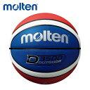 molten モルテン D3500 バスケットボール 7号