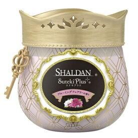 シャルダン ステキプラス ブルーミングフェアリーの香り(260g)/ エステー