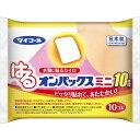 はるオンパックス 貼るカイロ ミニ(10個入)/ エステー