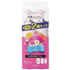 【期間限定セール!!】消臭力 自動でシュパッと消臭プラグ つけかえ ピュアフローラルの香り(39mL×2個入)/ エステー