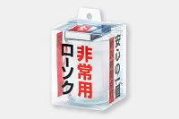 カメヤマ【非常用コップローソク】T-7302