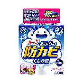 ルック おふろの防カビくん煙剤 5g/ ライオン