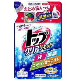 トップ クリアリキッド 洗濯洗剤 詰替え(720g)/ ライオン