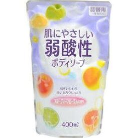 弱酸性ボディソープ フルーティーフローラルの香り 詰替用 400ml/ ロケット石鹸