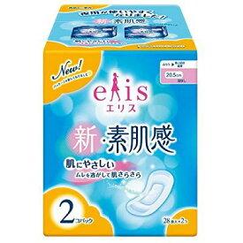 エリス 新・素肌感 ふつう〜多い日昼用 羽なし(28枚入×2個入)/ 大王製紙