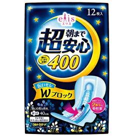 【ご奉仕品】エリス 朝まで超安心 400 特に心配な夜用 羽つき 40cm(12枚入)/ 大王製紙