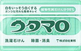 (送料無料)(まとめ買い・ケース販売)ウタマロ石けん(133g)(80個セット)/ ウタマロ