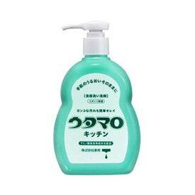 【ご奉仕品】ウタマロ キッチン 本体(300ml)/ ウタマロ