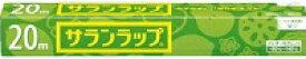 【店長オススメ!!】サランラップ 30cm*20m(1本入)/ 旭化成