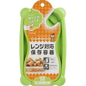 キチントさん レンジ対応保存容器 Mサイズ(2個入)/ クレハ