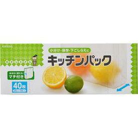 キチントさん キッチンパック(40枚入)/ クレハ