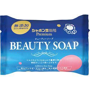 シャボン玉 化粧石鹸 ビューティーソープ 100g/ シャボン玉石けん