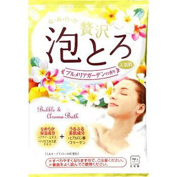 お湯物語 贅沢泡とろ 入浴料 プルメリアガーデンの香り(30g)/ 牛乳石鹸