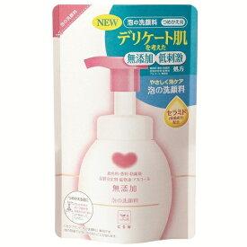 無添加泡の洗顔料 詰替 180ml/ 牛乳石鹸