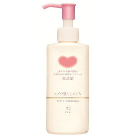 無添加メイク落としミルク 本体(ポンプ付) 150ml/ 牛乳石鹸
