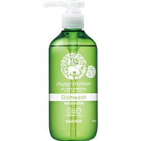 ハッピーエレファント 野菜・食器用洗剤 リフレッシュ 本体(300mL)/ サラヤ