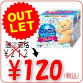 ファーファコンパクト洗剤ベビーフローラルの香り(0.9kg)/ファーファ