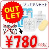 ヤシノミ洗剤プレミアムパワーキッチンセット/サラヤ