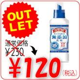 ファーファラボ無添加超コンパクト液体洗剤本体(450mL)/NSファーファ