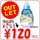 ファーファ濃縮柔軟剤本体600ml/NSファーファ
