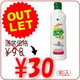 クリームクレンザーホワイト(レモンの香り)400g/ミツエイ