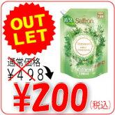 LG香りサフロン柔軟剤クリアボタニカルの香り大容量詰替1100mL/トイレタリージャパン