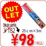 キチントさんフライパン用ホイルシート厚手25cm×3m(1本)/クレハ