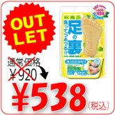 フットメジ足用角質クリアハーブ石けん炭酸レモン(60g)/グラフィコ