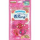 虫よけ 香リング ピンク 天然精油配合(30個入)/ 金鳥