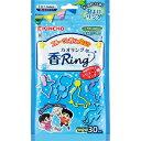 虫よけ 香リング ブルー 天然精油配合(30個入)/ 金鳥