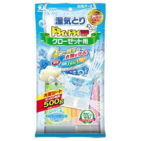 ドライ&ドライUP クローゼット用 ホワイトアロマソープの香り(2枚入)/ 白元アース