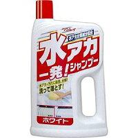 水アカ一発シャンプーホワイト【リンレイ】【カー用品】【カーシャンプー】【水あか】【洗車】