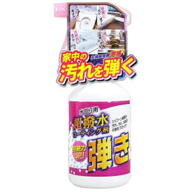 『セール品G』ティポス Tipo's 超撥水コーティング剤 弾き (500mL)/ 友和