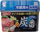 炭番 冷蔵庫用 脱臭剤 150g/ 小久保工業