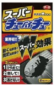 ネズミホイホイ スーパーチューバイチュー(2組入)/ アース製薬