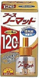 アースノーマット 取替えボトル 120日用 無香料(45mL)/ アース製薬