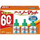 アース ノーマット 取替えボトル 60日用 無香料 (3本入)/ アース製薬