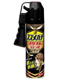 スズメバチ マグナム ジェット プロ (550mL)/ アース製薬