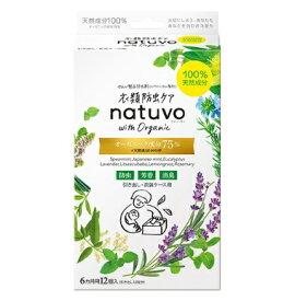衣類防虫ケア ナチューヴォ natuvo 引き出し・衣装ケース用(12個入)/ アース製薬