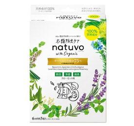 衣類防虫ケア ナチューヴォ natuvo クローゼット用(3個入)/ アース製薬