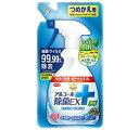【大掃除特集セール!!】らくハピ アルコール除菌EX つめかえ(400mL)/ アース製薬