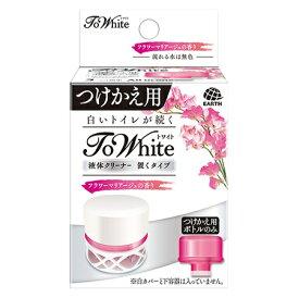 トワイト 液体クリーナー 置くタイプ つけかえ フラワーマリアージュ(65mL)/ アース製薬