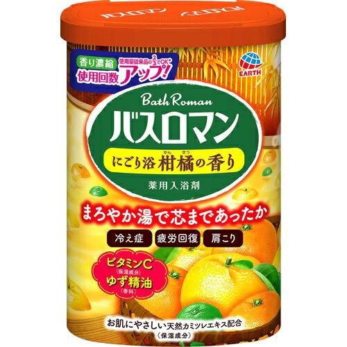 バスロマン にごり浴 柑橘の香り(600g)/ アース製薬