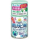 らくハピ お部屋の防カビ剤 カチッとおすだけ 無香料(60mL)/ アース製薬