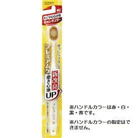 プレミアムケアハブラシ 61 6列レギュラー やわらかめ (1本入)/ エビス