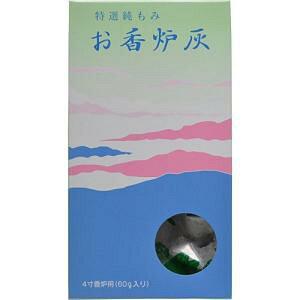 (送料無料)(まとめ買い・ケース販売)香炉灰 小箱入(100個セット)/ マルエス